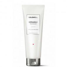 GOLDWELL Kerasilk Revitalize Exfoliating Pre-Wash - Скраб для кожи головы 250мл