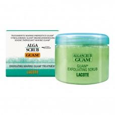 GUAM ALGA Exfoliating Scrub - Гуам Увлажняющий Скраб для Тела 700гр