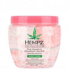 HEMPZ Body Scrub Pink Pomelo & Himalayan Sea Salt Herbal - Скраб для тела Помело и Гималайская соль 155гр