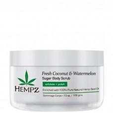HEMPZ Body Scrub Fresh Coconut & Watermelon Sugar - Скраб для Тела Кокос и Арбуз 176гр