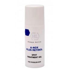 Holy Land A-NOX PLUS RETINOL Spot Treatment Gel - Холи Ленд Точечный Гель 20мл