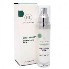 Holy Land Eye Therapy Eye Contour Balm - Бальзам для Век 30мл