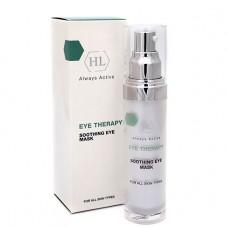 Holy Land Eye Therapy Soothing Eye Mask - Подтягивающая Маска для Век 30мл