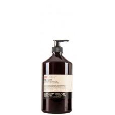 INSIGHT ANTI-YELLOW Shampoo - Шампунь для нейтрализации жёлтого оттенка волос 400мл