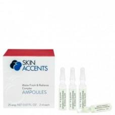 inspira:cosmetics SKIN ACCENTS Matte Finish & Radiance Complex Ampoules - Активный концентрат с матирующим действием 25 х 2мл