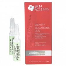 inspira:cosmetics SKIN ACCENTS Matte Finish & Radiance Complex Ampoules - Активный концентрат с матирующим действием 7 х 2мл