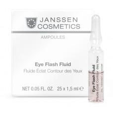 JANSSEN Cosmetics Ampoules Eye Flash Fluid - Увлажняющая и восстанавливающая сыворотка в ампулах для контура глаз 25 х 1.5мл