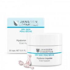 JANSSEN Cosmetics DRY SKIN Hyaluron Impulse - Концентрат с гиалуроновой кислотой (в капсулах) 50капс