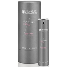 JANSSEN Cosmetics PLATINUM CARE Night Cream - Реструктурирующий ночной крем с пептидами и коллоидной платиной 100мл