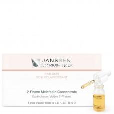 JANSSEN Cosmetics Fair Skin 2-Phase Melafadin Concentrate - Двухфазный Осветляющий Комплекс 4 х 10мл