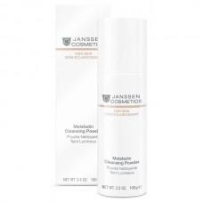 JANSSEN Cosmetics FAIR SKIN Melafadin Cleansing Powder - Осветляющая очищающая пудра 60гр