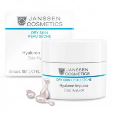 JANSSEN Cosmetics Dry Skin Hyaluron Impulse - Янссен Концентрат с Гиалуроновой Кислотой (в капсулах) 50капс