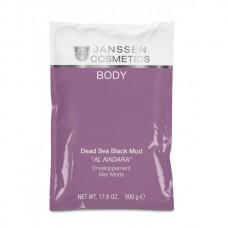 "JANSSEN Cosmetics Body Dead Sea Black Mud ""Al-Nadara""- Янссен Оригинальная Грязь Мёртвого Моря ""Альнадара"" 500гр"