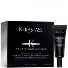 Kerastase Densifique Homme Hair Density And Fullness Programme - Активатор густоты и плотности волос для мужчин ампулы 30 х 6мл
