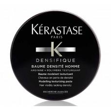 Kerastase Densifique Homme Modeling Texturizing Paste - Уплотняющая моделирующая паста для мужчин 75мл