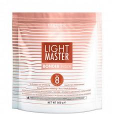 MATRIX LIGHT MASTER Bonder Inside - Осветляющий порошок с защитным комплексом Бондер 500гр