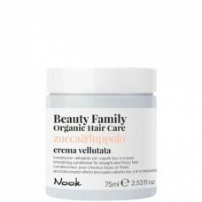 Nook Beauty Family Zucca & Luppolo Crema Vellutata - Крем-кондиционер разглаживающий для прямых и вьющихся волос 75мл