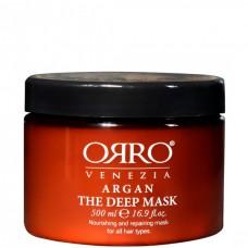 ORRO ARGAN Deep Mask - Маска глубокого действия с маслом АРГАНЫ 500мл