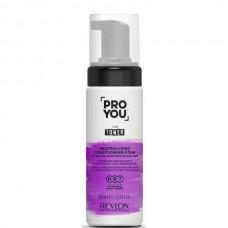REVLON Professional PRO YOU TONER Neutralizing Foam - Нейтрализующая пена для светлых, обесцвеченных волос 165мл